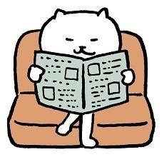 アイアムアヒーロー 漫画 無料.jpg